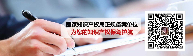 东莞商标注册代理服务经验丰富